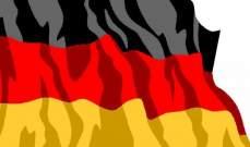 الحكومة الألمانية: ضم إسرائيل للجولان غير شرعي طبقا لقرارات الأمم المتحدة