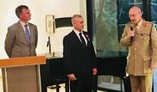 حفل تعيين العميد المتقاعد مارون حتي عضوًا فخريًا في الإمبراطورية البريطانية