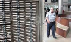 مصادر الـOTV: خطة الكهرباء ستطرح الخميس بالحكومة وفيها خروج تدريجي من اعتماد البواخر