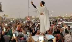 قوى الحرية والتغيير: سنناقش رد المجلس العسكري على مقترحنا