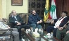 مسؤول منطقة صيدا في حزب الله التقى وفدا من الجبهة الديمقراطية