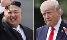 البيت الأبيض:فريق أميركي سيتوجه لسنغافورة للتحضير للقمة المحتملة بين ترامب وأون