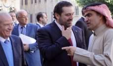 """لبنانيون """"سبهانيّون"""" يصرّون على عدم تحسّن الأوضاع حتّى مع تريّث الحريري"""