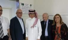 البخاري زار مستشفى المقاصد مطلعا على الأعمال لافتتاح قسم العناية