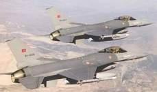 مقاتلات تركية تقصف وتدمر مواقع لحزب العمال الكردستاني شمالي العراق