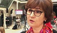 مجلس أوروبا: العنف الأسري يفتك بـ50 امرأة أسبوعيًا في دولنا