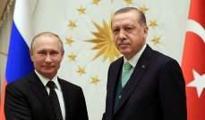 الكرملين: بوتين بحث هاتفيا مع أردوغان الوضع في إدلب