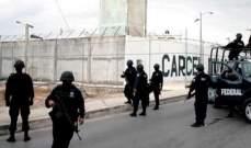 اشتباكات بين الشرطة المكسيكية ومهاجرو هندوراس خلال اقتحامهم الحدود