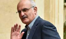 NBN: علي خليل استاء داخل جلسة الحكومة بسبب المماطلة لاقرار الموازنة