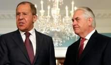 خارجية روسيا:لافروف وتيلرسون بحثا الوضع بسوريا ودونباس والعلاقات الثنائية