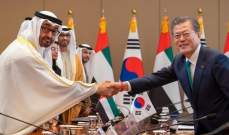 توقيع اتفاقية بين الإمارات وكوريا الجنوبية لبناء أكبر مشروع عالمي لتخزين النفط بالفجيرة