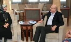 ميقاتي التقى رباب الصدر ووفداً من كليةالآداب في اللبنانية