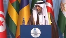 القمة الإسلامية: هناك تحرك سياسي وقانوني سيجري بشأن القدس