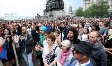 المئات يتظاهرون في بلجيكا احتجاجًا على مقتل طفلة برصاص الشرطة