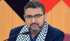 """""""حماس"""" دعت البرازيل إلى التراجع عن نقل سفارتها من تل أبيب إلى القدس"""