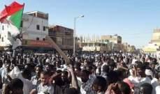 حزب الأمة السوداني المعارض يدعو الشعب للاحتجاج رفضا لغلاء الأسعار