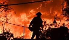 إرتفاع حصيلة أكبر حريق في كاليفورنيا إلى 81 قتيلا