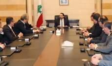 الحريري استقبل مجلس بلدية بيروت