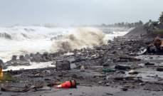"""25 قتيلا في إعصار """"مانغخوت"""" الجارف الذي يضرب الفيليبين"""