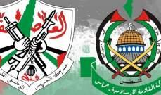 النشرة: القوى الفلسطينية تفشل في عقد اجتماعها الموحد في سفارة فلسطين