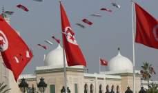 تعديل موعد الانتخابات الرئاسية في تونس بسبب المولد النبوي