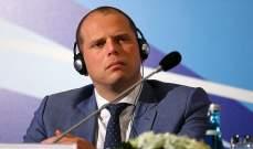 وزير الهجرة البلجيكي: سيتفكك الاتحاد الأوروبي إذا لم تحل أزمة اللاجئين