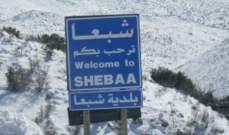 فعاليات شبعا تطالب عون وبري والحريري بإلغاء قرار لمصلحة مياه لبنان الجنوبي