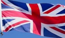 نسبة البطالة في بريطانيا استقرت عند معدل 4 بالمئة وهو الأدنى منذ 1975