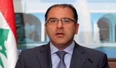 أنطوان شقير:الهدف من المبادرة الرئاسية أن يكون لبنان مقرا للبنك العربي
