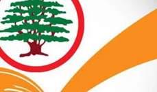 الجمهورية: اتفاق بين القوات والوطني الحر على تثبيت المصالحة وتدعيمِها