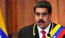جنرال فنزويلي لضباط الجيش: حان وقت الإنتفاضة ضد مادورو