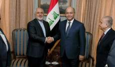"""صالح وظريف بحثا بسبل التعاون وبإجراءات منح """"الفيزا"""" لزوار العتبات المقدسة"""