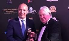 فندق لو غراي ببيروت يحصد جائزة الرائد في الرفاهية في لبنان