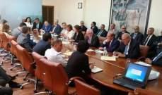 الوفد الإقتصادي اللبناني التقى وزيري الإقتصاد والزراعة في أرمينيا