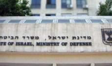 """الدفاع الإسرائيلية: نأمل ألا تتكرر حادثة الطائرة الروسية """"إيل-20"""""""