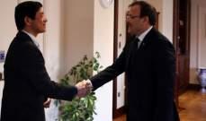 نائب رئيس الوزراء التركي بحث مع السفير الياباني سبل تطوير العلاقات الثنائية