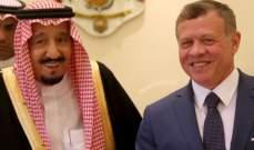 ملك السعودية تلقى اتصالا هاتفيا من ملك الأردن هنأه خلاله بعيد الأضحى