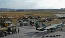 النشرة:إستنفار بمطار حماة العسكري تزامنا مع استقدام عدد من ضباط المخابرات الجوية