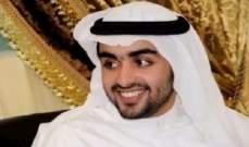 نيويورك تايمز: نجل حاكم إمارة الفجيرة لجأ إلى قطر ويخشى على حياته