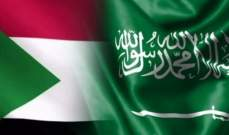 واس: السعودية تعلن دعمها للخطوات التي أعلنها المجلس العسكري بالسودان