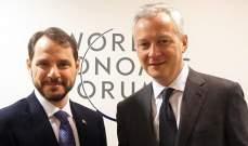 وزير المالية التركي التقى نظيره الفرنسي ووزير الاقتصاد الألماني في دافوس