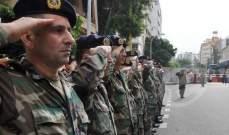 شطب أسماء في النشرة الجرمية وتشكيل عسكريين