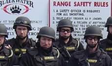 """الأخبار:""""بلاك ووتر"""" تعود إلى العراق وأول نشاطاتها نقل معدات عسكرية للأنبار"""
