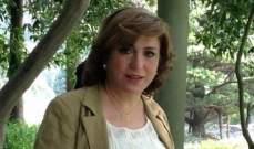 عليا عباس: لا يمكن توحيد الأسعار في السوق اللبناني في ظل الإقتصاد الحر