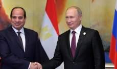 الكرملين: السيسي هنأ بوتين وبحثا مسائل التسوية السياسية في سوريا
