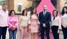 رفع مجسم لشريط زهري تضامنا مع المصابات بسرطان الثدي في سراي صيدا الحكومي