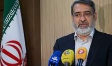 فضلي: إعتراف أوروبا بالتزام إيران في الإتفاق النووي إنجاز مهم لنا
