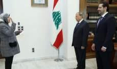 عضوان من الهيئة العليا للتأديب أقسما اليمين أمام الرئيس عون والحريري