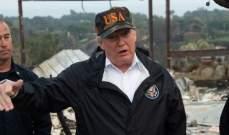 ترامب: الولايات المتحدة ستحدد خلال اليومين المقبلين من قتل خاشقجي