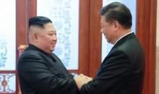 الرئيس الصيني يهنئ زعيم كوريا الشمالية لتوليه رئاسة مجلس شؤون الدولة